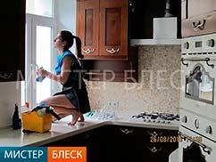 генеральная уборка квартиры в Москве - фото