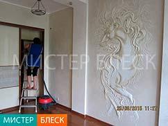 уборка квартир после ремонта - что входит