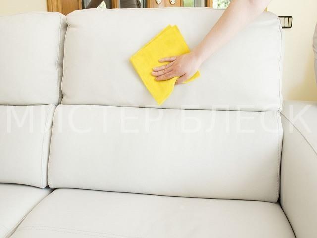 Как удалить жирное пятно с дивана,
