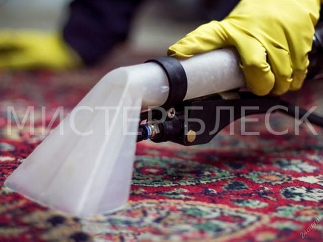 как чистят ковры профессионалы