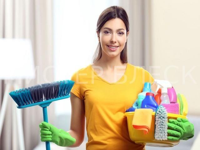 генеральная уборка самостоятельно