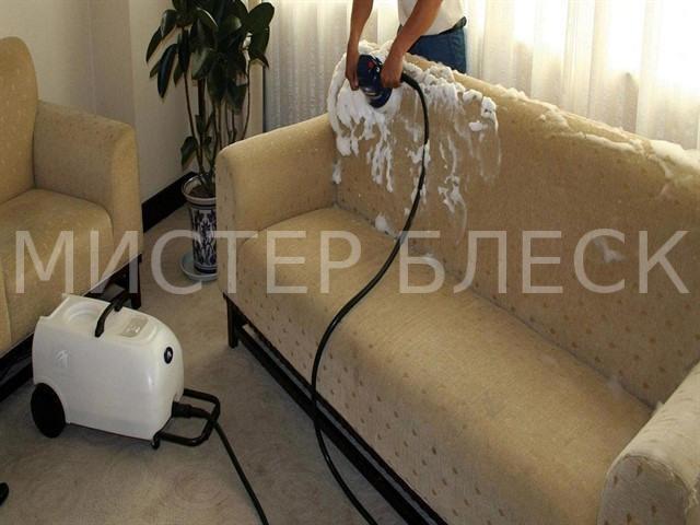 профессионально оборудование для химчистки